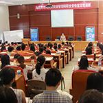 国家职业资格培训圆满结业