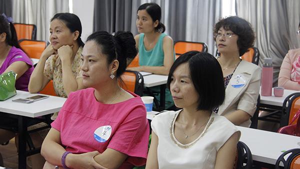 福建首届生涯规划讲师赛